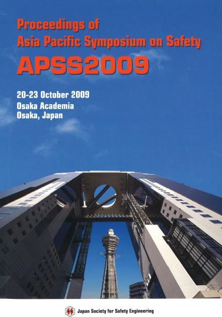 APSS2009予稿集